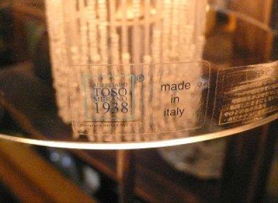 画像2: AURELIANO TOSO Lulu'テーブル・ランプ
